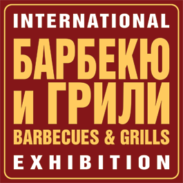 «Barbecues and grills - 2018»