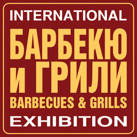 BBQ and grills 2019 exhibition